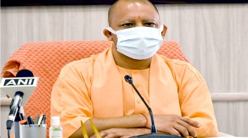 cmyogi adityanath सीएम योगी आदित्यनाथ