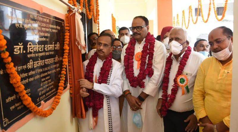 डॉ दिनेश शर्मा ने एमडी शुक्ला इंटर कॉलेज में नवनिर्मित कक्ष का लोकार्पण किया
