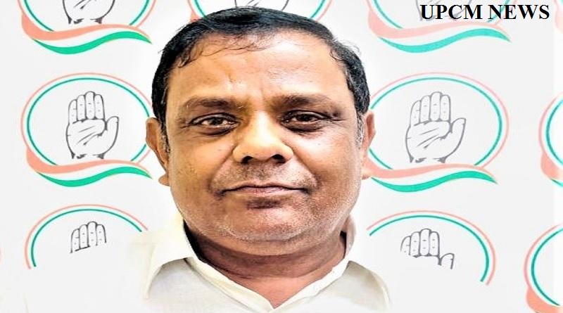 कृष्णकांत पांडेय congress