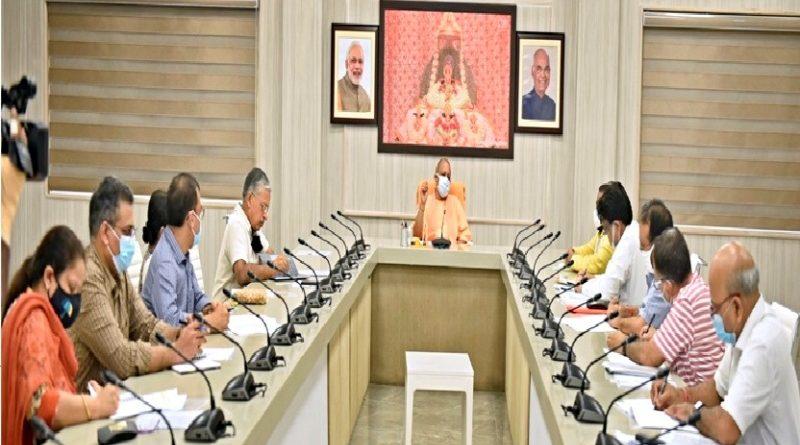 मुख्यमंत्री ने उ0प्र0 असंगठित कर्मकार सामाजिक सुरक्षा बोर्ड के साथ की बैठक