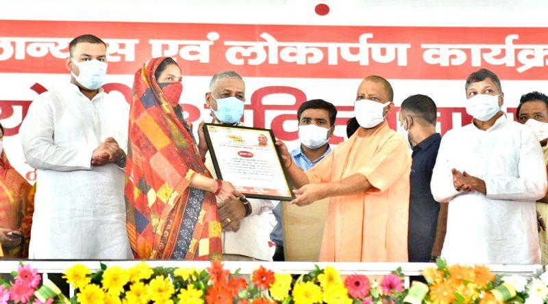 CMYogi: हापुड़ में 342 करोड़ की 173 विकास योजनाओं का लोकार्पण एवं शिलान्यास