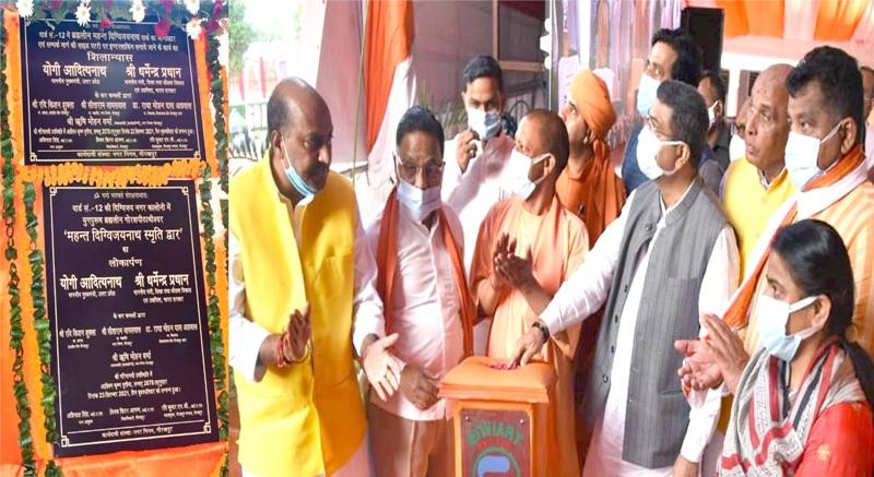 गोरखपुर का खाद कारखाना अगले माह फिर से शुरू होगा: योगी आदित्यनाथ