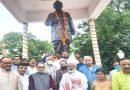 BJP: कार्यकर्ताओं ने पं. दीन दयाल उपाध्याय की जयन्ती पर श्रद्धांजलि अर्पित की