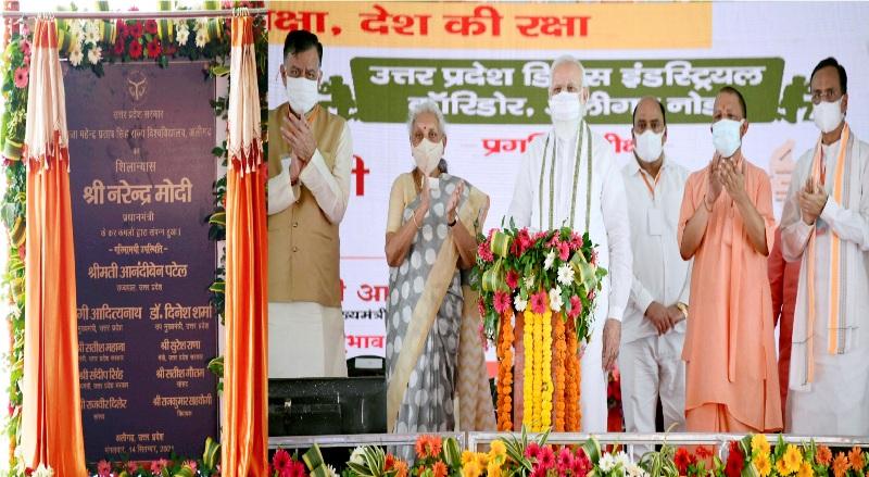 PM Modi: अलीगढ़ में राजा महेन्द्र प्रताप सिंह राज्य विश्वविद्यालय का शिलान्यास किया