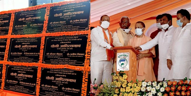 मुख्यमंत्री योगी ने संतकबीर नगर में 122 परियोजनाओं का लोकार्पण एवं शिलान्यास किया