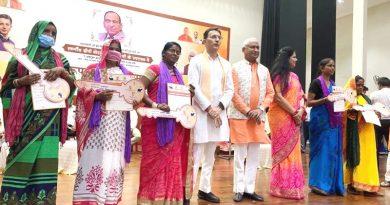 पूर्व विधायक डी.पी.बोरा की जयंती पर शक्ति स्वरूपा महिला सम्मान समारोह आयोजित