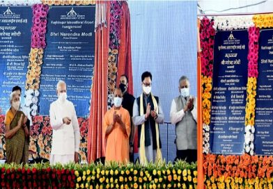 PM MODI: कुशीनगर में कुशीनगर अन्तर्राष्ट्रीय हवाई अड्डे का उद्घाटन
